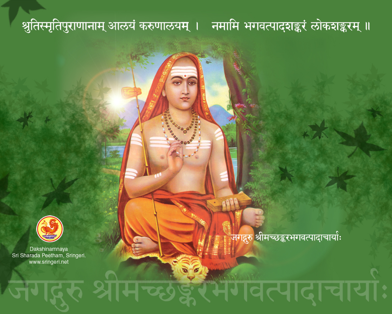 Vedic chanting thapas a report on first veda sammelanam of north america april 14 2012 fandeluxe Image collections
