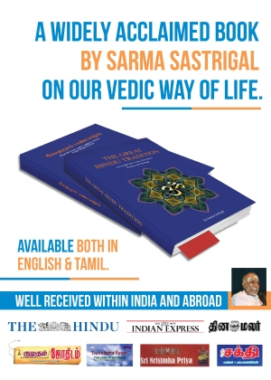Book: The Great Hindu Tradition