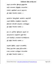 periva ashtakam01