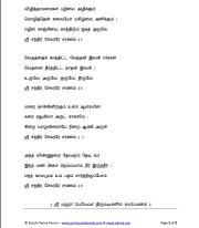 periva ashtakam02