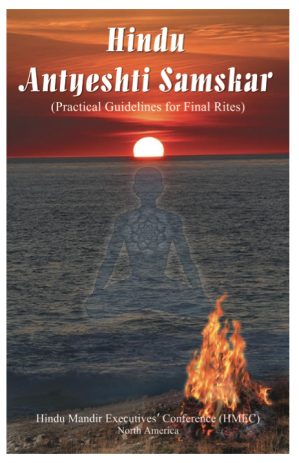 Anthyeshti01