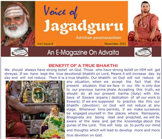 Thapas dharmo rakshathi the link for the november month sloka dasa sloki fandeluxe Image collections
