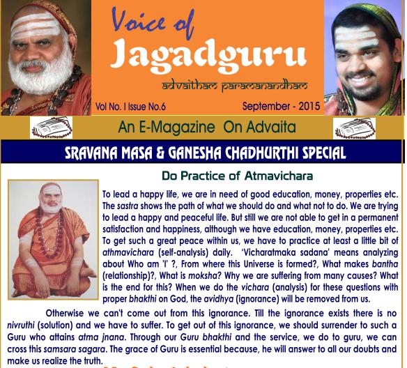Thapas dharmo rakshathi please click the link to download sri ganesha manasa sthothram pdf file fandeluxe Image collections