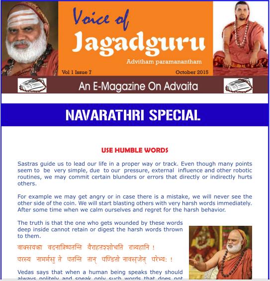 Thapas dharmo rakshathi voice of jagadguru october 2015 issue fandeluxe Image collections