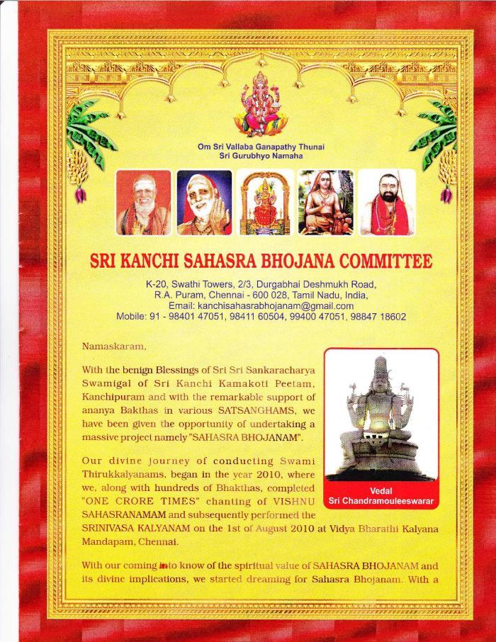 Sahasra bhojanam program by srimatam december 31 2017 thapas sahasra bhojanam program by srimatam december 31 2017 fandeluxe Image collections