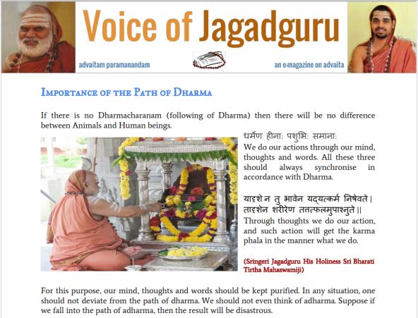 Sringeri Voice Of Jagadguru Thapas Page 2